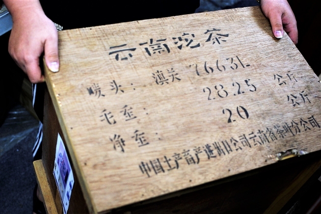 1997 Xia Guan XiaoFa Tuo Cha- DuanZheng Export France- Original Wooden Carton 3