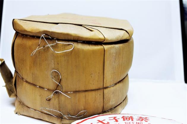 2003 8582 Raw Cake (1 Big tradeticket/carton) 3