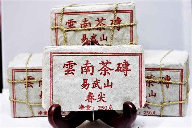 1998 Yi Wu Mtn- Spring Brick 1
