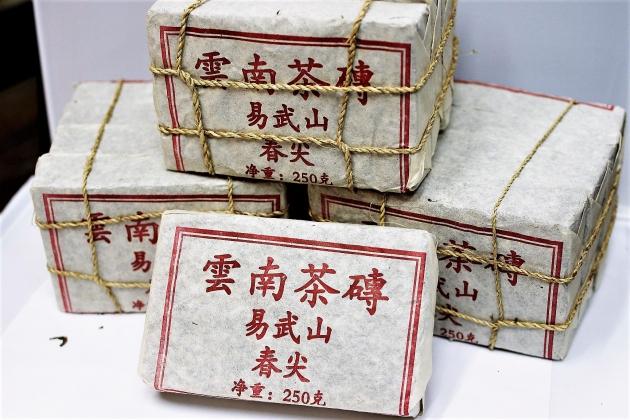 1998 Yi Wu Mtn- Spring Brick 2