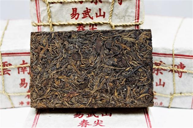 1998 Yi Wu Mtn- Spring Brick 3