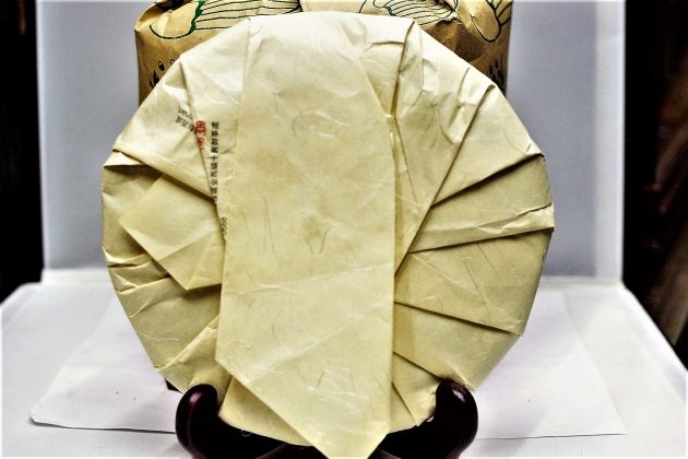 2007 Golden Peafowl-Puerh tea of Ancient Trees Raw Cake 2