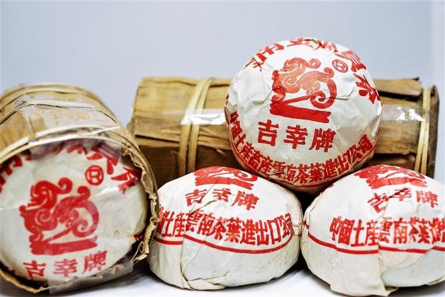 1990s Kung Ming Ji Xin Tuo 2