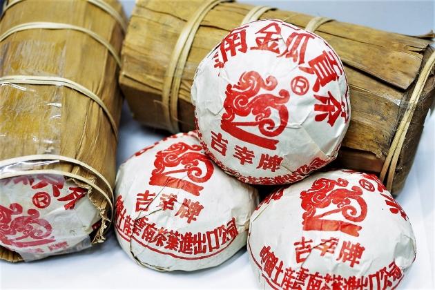 1990s Kung Ming Ji Xin Tuo 1