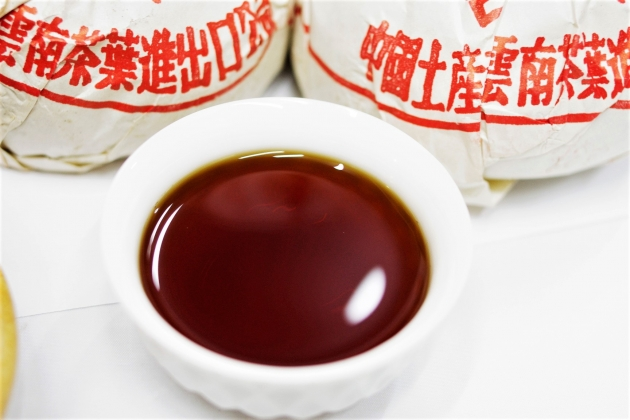 1990s Kung Ming Ji Xin Tuo 7