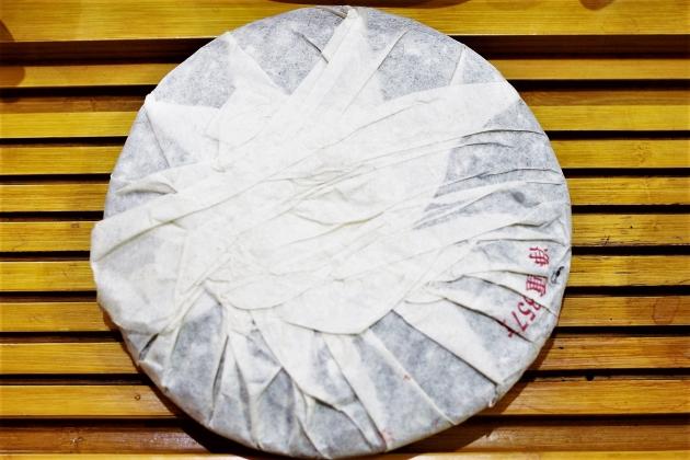 2002 XiangLong Aged Ripe Cake 2