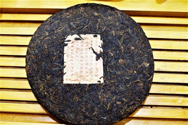 2002 XiangLong Aged Ripe Cake 3