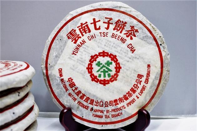 2003 8582 Raw Cake (1 Big tradeticket/carton) 1