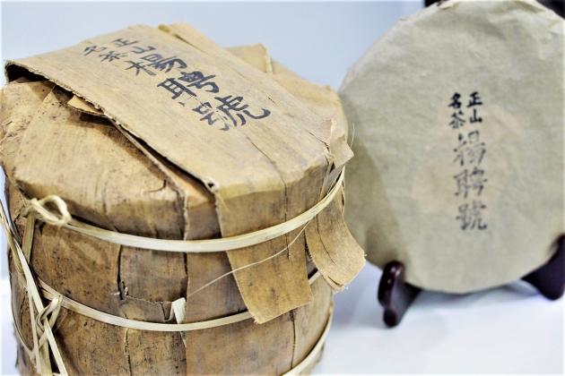 1992 Yang Ping Hao 2