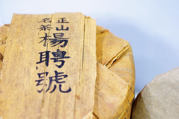 1992 Yang Ping Hao 3