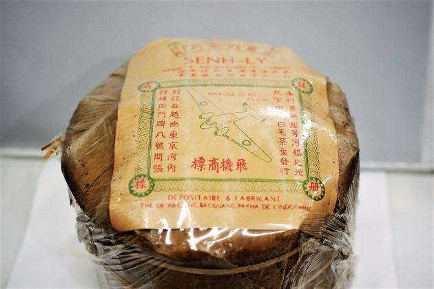 1994 Senh-Ly Airplane Raw Cake 2