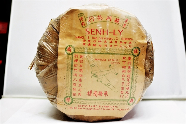 1994 Senh-Ly Airplane Raw Cake 1