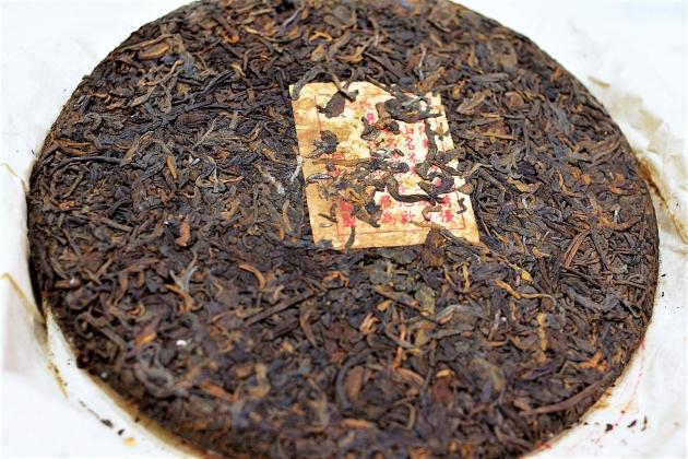 1970s Tung Xing Raw Cake- Big Trademark Ticket 8