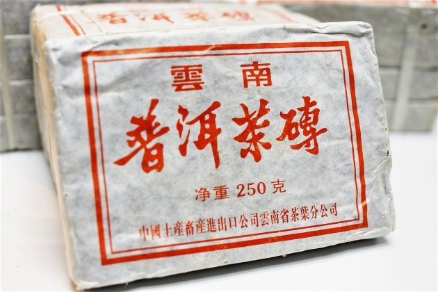 1990s Kunming 7581 Brick 1
