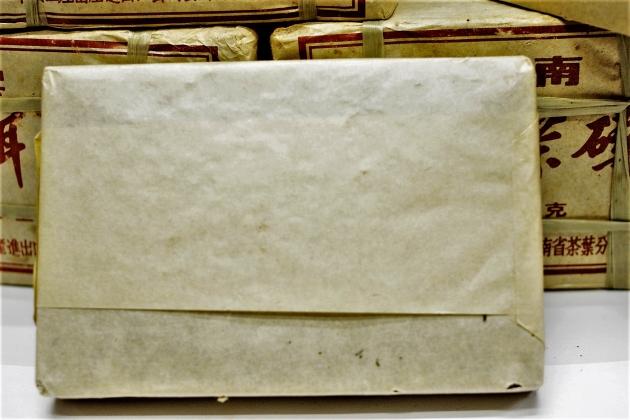 1990s 7581 Brick- Yellow Paper 4