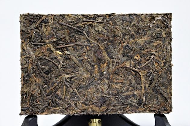 1997 Yi Wu Zheng Shan Aged Brick- HK Collection 5