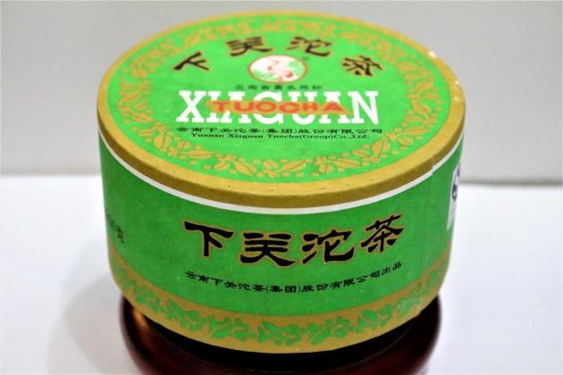 2007 Xia Guan JiaJi Tuo Cha- Round Box 1