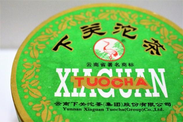 2007 Xia Guan JiaJi Tuo Cha- Round Box 2