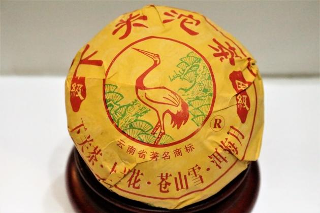 2007 Xia Guan JiaJi Tuo Cha- Round Box 6