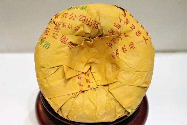 2007 Xia Guan JiaJi Tuo Cha- Round Box 7