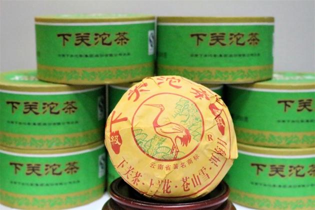 2007 Xia Guan JiaJi Tuo Cha- Round Box 5