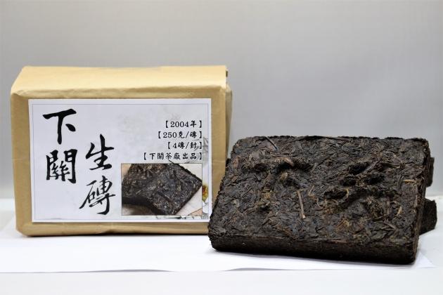 2004 Xia Guan Raw Brick 1