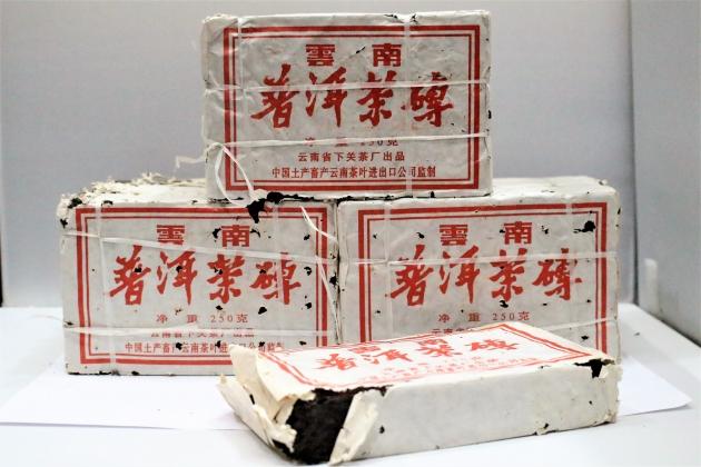 1980s XiaGuang Brick- Net Weight (250g) 2