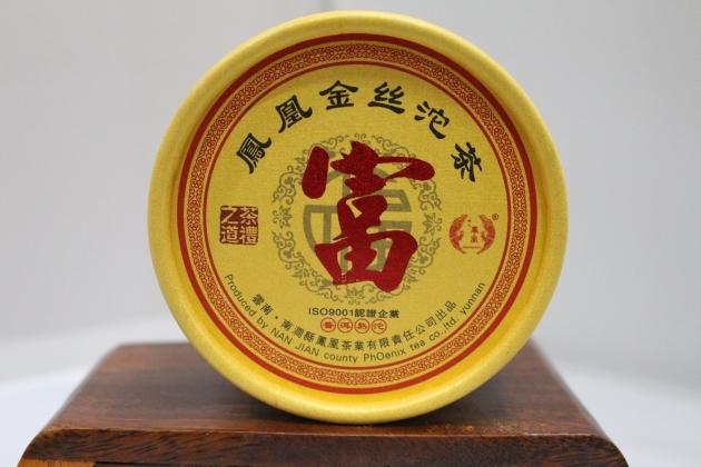 2013 FengHuang Jing Si TuoCha 3
