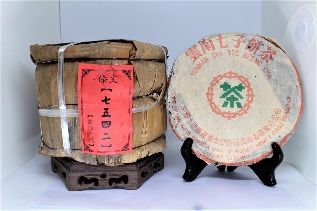 1990s 7542 Aged LongZu Raw Cake- Dai Font & MengHai NeiFei 2