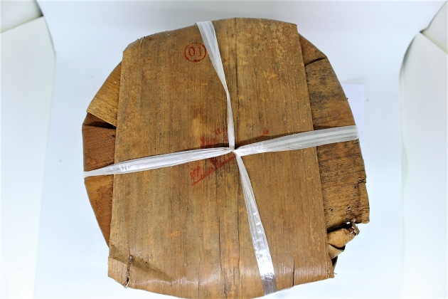 1990s 7542 Aged LongZu Raw Cake- Dai Font & MengHai NeiFei 4