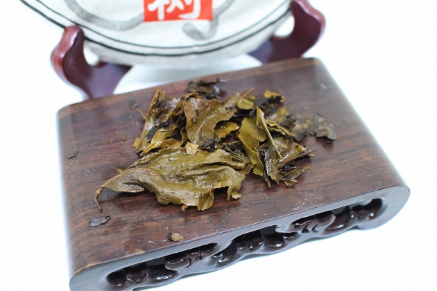 2010 YiWu Ancient Tree Tea- Jujube Flavor 7