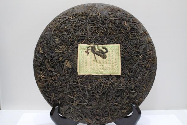 1997 TongChingHao Raw Cake- ChiQiang 4
