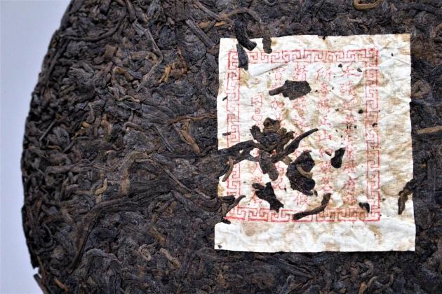 1997 Tung Chang Hao- Huang Ji (Ripe) 5