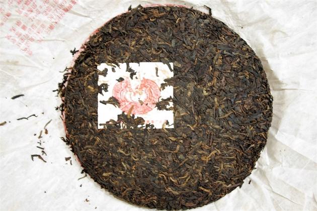 2005 503 Jian Ming Meng Hai Round Cake 2