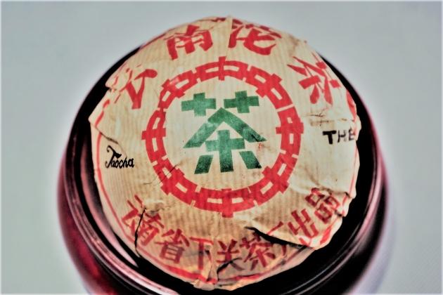 1997 Xia Guan XiaoFa Tuo Cha- DuanZheng Export France- Original Wooden Carton 1