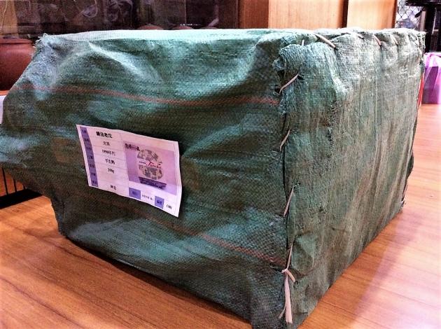 1997 Xia Guan XiaoFa Tuo Cha- DuanZheng Export France- Original Wooden Carton 2